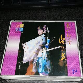 CD「宝塚歌劇雪組公演/あかねさす紫の花」2枚組 一路真輝 高嶺ふぶき 轟悠(映画音楽)