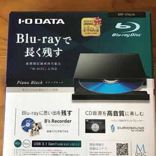 アイオーデータ(IODATA)のIODATA BRP-UT6LEK ピアノブラック(PC周辺機器)