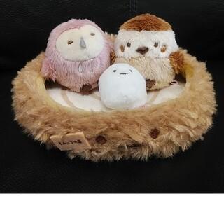 サンエックス - すみっコぐらし すみっコの巣 冬毛 すずめ ふくろう たまご