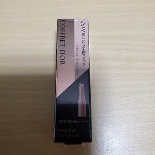 コフレドール(COFFRET D'OR)のコフレドール ブライトアップコンシーラー(3.9g)(コンシーラー)
