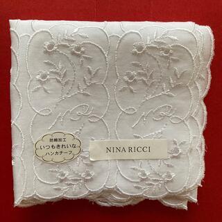 ニナリッチ(NINA RICCI)のニナリッチ 刺繍ハンカチ 大判 47センチ 新品(ハンカチ)