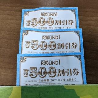 ラウンドワン株主優待 3枚(ボウリング場)