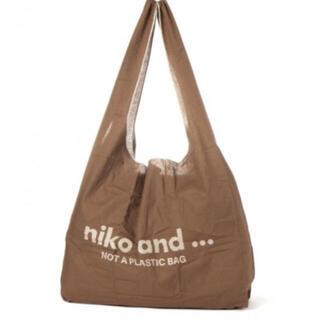 niko and... - ニコ★マルシェBAG★ブラウン