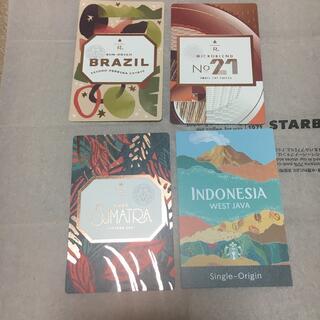 Starbucks Coffee - スターバックス リザーブ スタバ エデュケーションカード スタバ 25周年