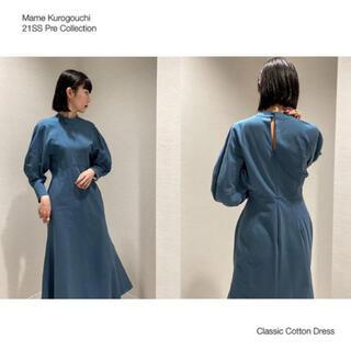 mame - 新品 mame マメ コットン ドレス ブルー size2