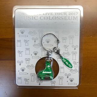 キスマイフットツー(Kis-My-Ft2)のキスマイ ローラーチャーム music colosseum(アイドル)