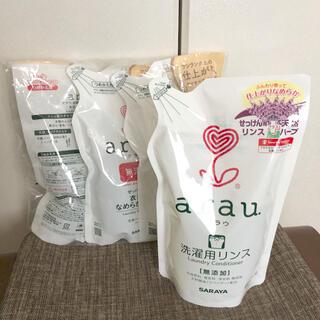 アラウ(arau.)のarau  洗濯用リンス 詰め替え用 650ml×4(洗剤/柔軟剤)