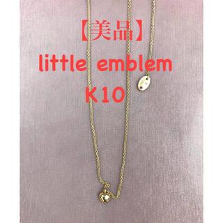 イーエム(e.m.)の【美品】e.m. / little emblem 10K ネックレス (ネックレス)