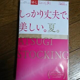 Atsugi - ATSUGI ストッキング3足組 ヌーディーベージュ