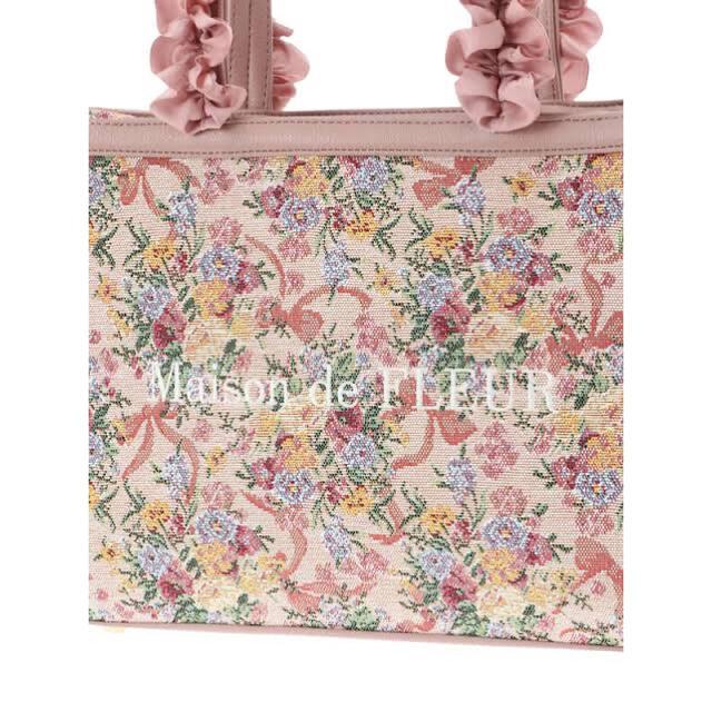 Maison de FLEUR(メゾンドフルール)の新品未使用 メゾンドフルール ゴブランフリルハンドルトートバッグ レディースのバッグ(トートバッグ)の商品写真