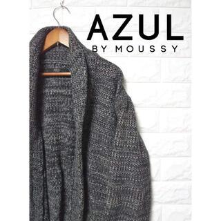 アズールバイマウジー(AZUL by moussy)のAZUL by MOUSSY アズール ニットカーディガン SS1249(カーディガン)