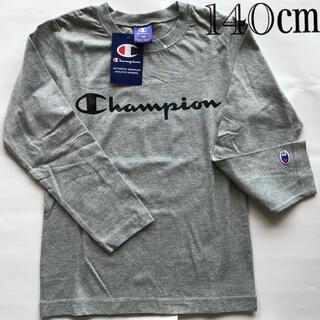 Champion - チャンピオン 長袖Tシャツ 140㎝