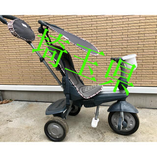 トイザラス(トイザらス)のスマートトライク 子供 幼児 補助付き 三輪車 自転車 (三輪車)