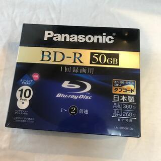 パナソニック(Panasonic)のPanasonic ブルーレイディスク(50GB) 10枚(その他)