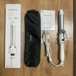 サロニア Salonica セラミックカールヘアアイロン ホワイト 32mm