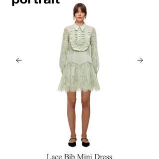 セルフポートレイト(SELF PORTRAIT)のセルフポートレート Lace Bib Mini Dress (ミニワンピース)