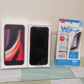 iPhone - 新品おまけ付き iPhoneSE 64GB 第2世代 Red SIMフリー