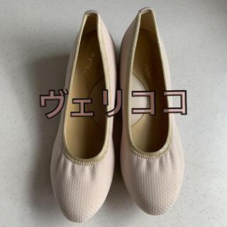 velikoko - Velikoko ヴェリココ ラクチン きれい シューズ 靴 22.5cm 美品