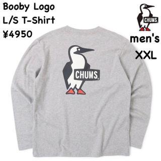 CHUMS - CHUMS チャムス★ブービーロゴロングスリーブTシャツ ロンT/メンズXXL