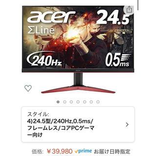 Acer ゲーミングモニター 240Hz KG251QIbmiipx