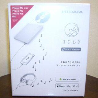 アイオーデータ(IODATA)のスマートフォン用CDレコーダー「CDレコ」(その他)