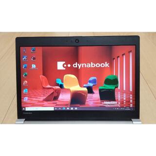 東芝 - 東芝dynabook R63/D Office2019 カメラ i5-6200U