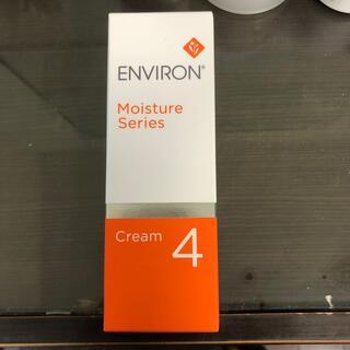 エンビロン モイスチャークリーム 4(乳液/ミルク)