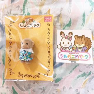 エポック(EPOCH)の☆タピオカみるくてぃ様専用☆(ぬいぐるみ/人形)