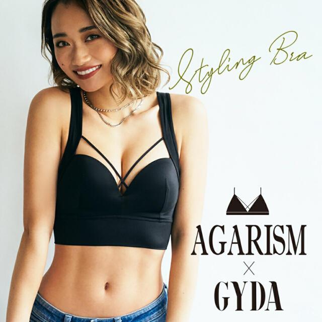 GYDA(ジェイダ)のAGARISM×GYDA Mデザイン監修 ナイトブラエステティシャン共同開発 レディースの下着/アンダーウェア(その他)の商品写真