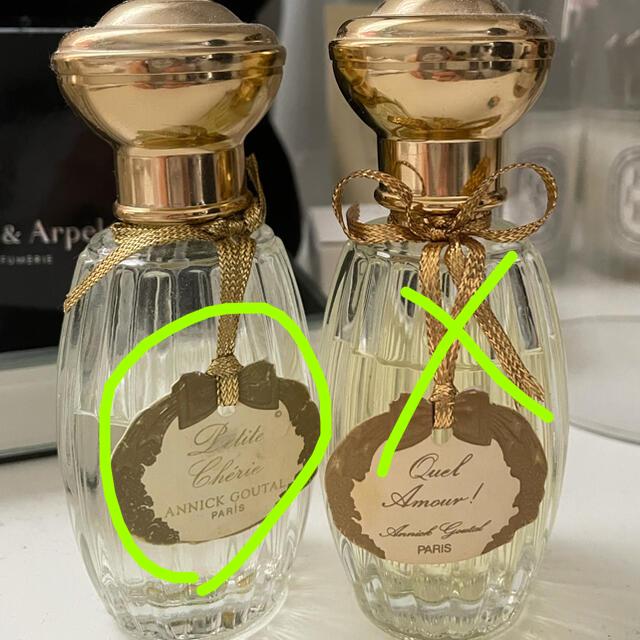 Annick Goutal(アニックグタール)のアニックグダール ケラムール、プティシェリー50m コスメ/美容の香水(ユニセックス)の商品写真
