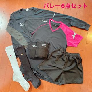 MIZUNO - MIZUNO バレー練習着・サポーター・ソックス・短パン等6点セット