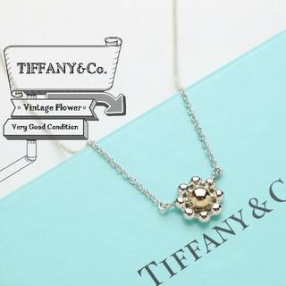 Tiffany & Co. - 新品仕上げ TIFFANY ティファニー ヴィンテージ フラワー ネックレス