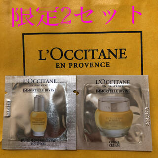 L'OCCITANE - ロクシタン イモーテルサンプル