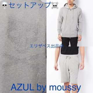 アズールバイマウジー(AZUL by moussy)のAZUL スカル スウェット セットアップ パーカー パンツ アズール マウジー(その他)