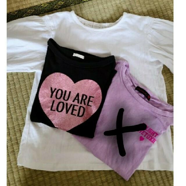 lovetoxic(ラブトキシック)の◇LOVETOXIC&GU◇半袖3枚セット☆140センチ キッズ/ベビー/マタニティのキッズ服女の子用(90cm~)(Tシャツ/カットソー)の商品写真