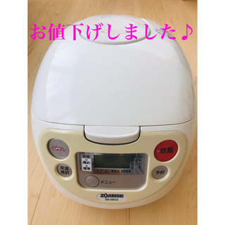 象印 - 象印 マイコン炊飯ジャー5.5合炊き 2009年製