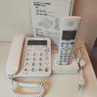 SHARP - デジタルコードレス電話機