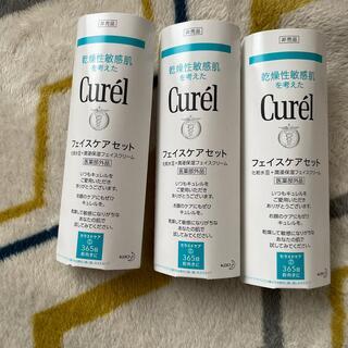 キュレル(Curel)のフェイスケアセット❌3(サンプル/トライアルキット)