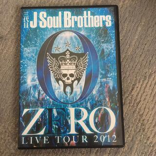 サンダイメジェイソウルブラザーズ(三代目 J Soul Brothers)の0~ZERO~  LIVEDVD  三代目J soul brothers(ミュージック)