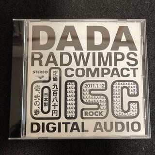 DADA(ポップス/ロック(邦楽))
