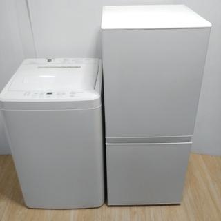 ムジルシリョウヒン(MUJI (無印良品))の無印良品セット 冷蔵庫洗濯機 セット シンプルデザイン ホワイト インテリア(冷蔵庫)