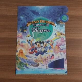 Disney - クリアファイル ディズニーシー