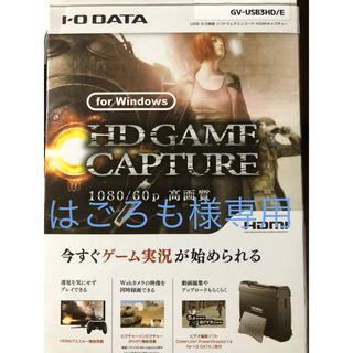 アイオーデータ(IODATA)のHDGAMECAPTURE(HDゲームキャプチャー)(PC周辺機器)