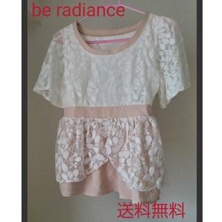 ビーラディエンス(BE RADIANCE)のビーラディエンス be radiance BE RADIANCE トップス(カットソー(半袖/袖なし))