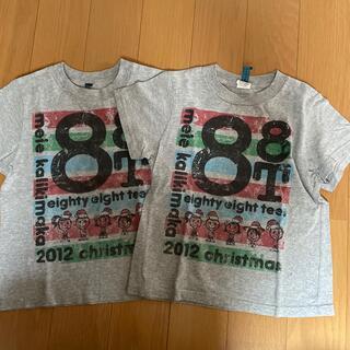 エイティーエイティーズ(88TEES)のTシャツ セット 双子(Tシャツ/カットソー)