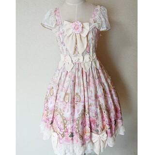Angelic Pretty - Rose Museum  ローズミュージアム ティアードJSK KC