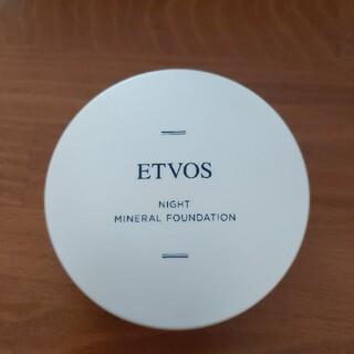 エトヴォス(ETVOS)のyanyan様専用/ほぼ新品/ナイトミネラルファンデーションC(フェイスパウダー)