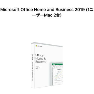 Microsoft - Office 2019 Home & Business for Mac 2PC