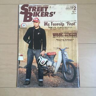 STREET BIKERS'(ストリートバイカーズ) 2009年 2月号 119(車/バイク)