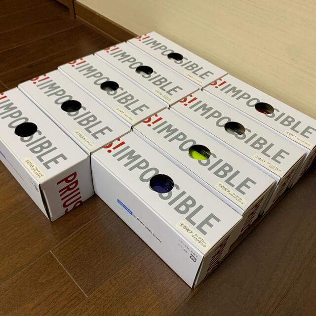 トヨタ プリウス ミニカー1/30 新品 全9色 エンタメ/ホビーのおもちゃ/ぬいぐるみ(ミニカー)の商品写真